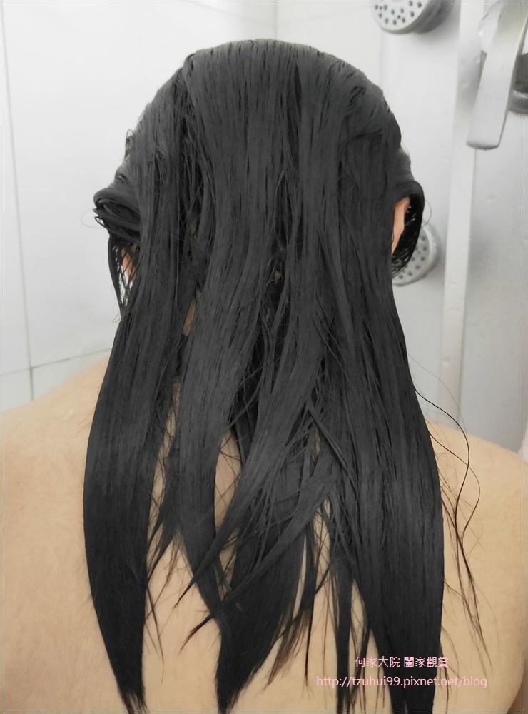 清淨海Miiflora輕花萃健髮香水洗髮精(牡丹與紅麂絨) 13.jpg