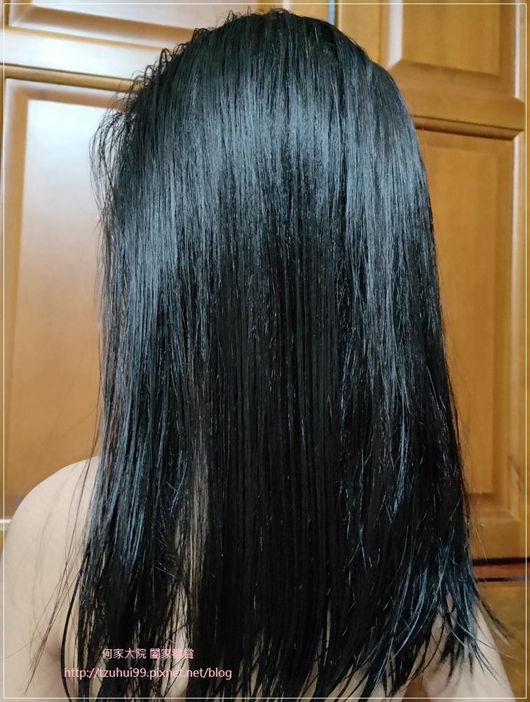清淨海Miiflora輕花萃健髮香水洗髮精(牡丹與紅麂絨) 15.jpg