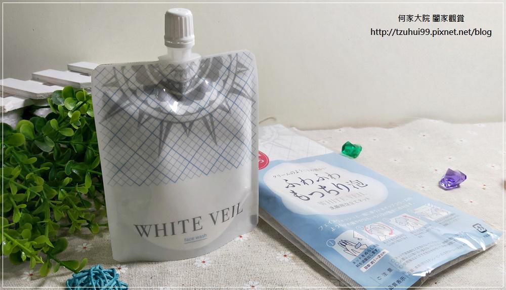 WHITE VEIL淨白潔顏泥+起泡網 05.jpg