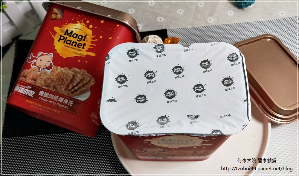 Magi Planet 星球工坊爆米花-團購霸主雙聯名款(快車肉乾香脆肉紙+歐可茶葉真奶茶) 07-1.jpg