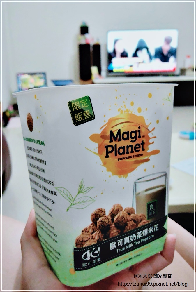 Magi Planet 星球工坊爆米花-團購霸主雙聯名款(快車肉乾香脆肉紙+歐可茶葉真奶茶) 14.jpg