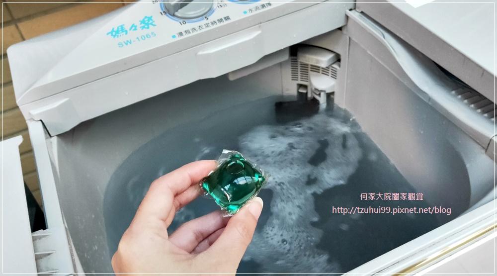 歐瀅Oing5酵合1洗衣膠囊 15