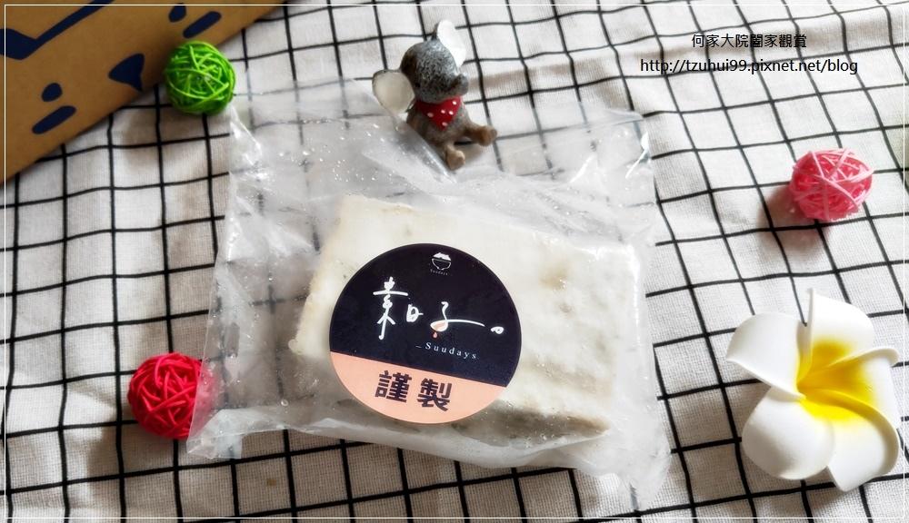 素日子Suudays 素食專賣網站(冷凍水餃+手做玫瑰餃+千層麵+泰式打拋菇) 13.jpg