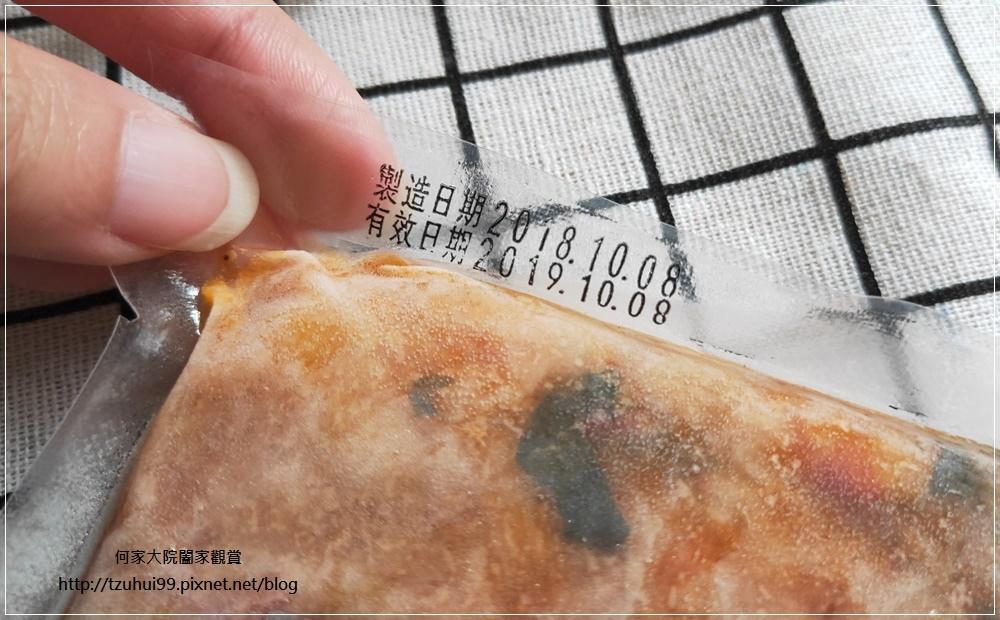 素日子Suudays 素食專賣網站(冷凍水餃+手做玫瑰餃+千層麵+泰式打拋菇) 24.jpg