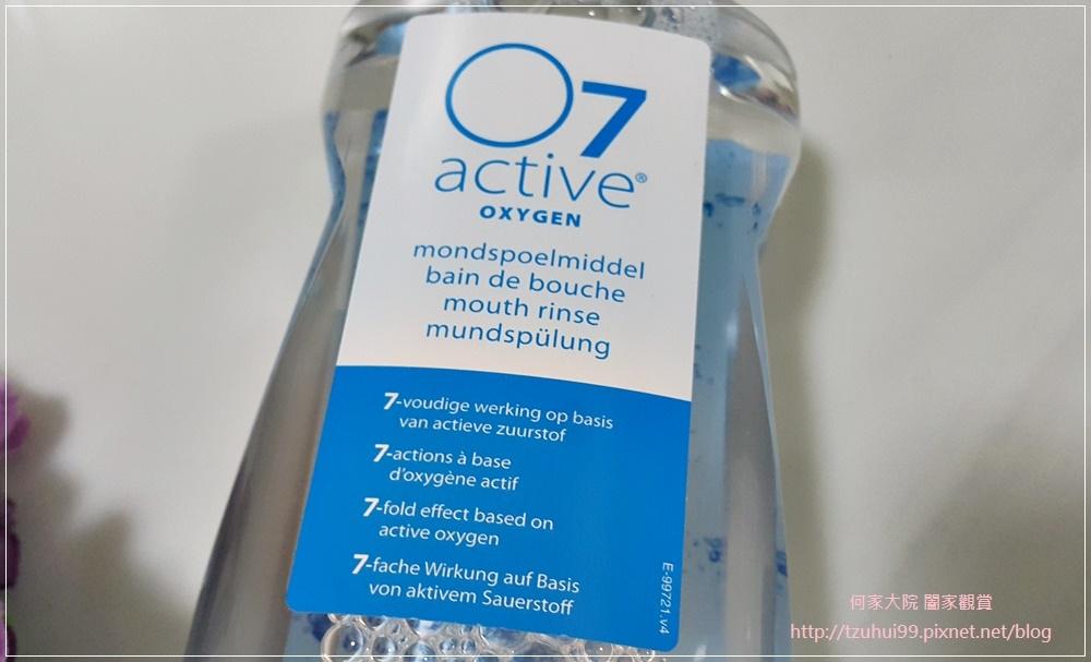 植淨 植牙與牙周氧護牙膏+活性氧護漱口水 11.jpg