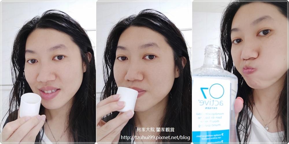 植淨 植牙與牙周氧護牙膏+活性氧護漱口水 23.jpg