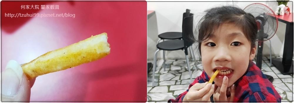 9號G美式炸雞(新莊美食&新莊好吃炸雞) 13.jpg