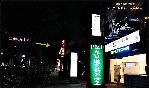 萊德美學牙醫診所(林口牙醫診所) 02-3.JPG