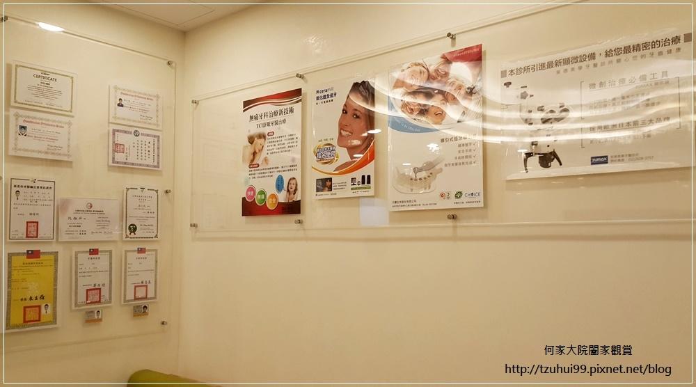 萊德美學牙醫診所(林口牙醫診所) 06.jpg