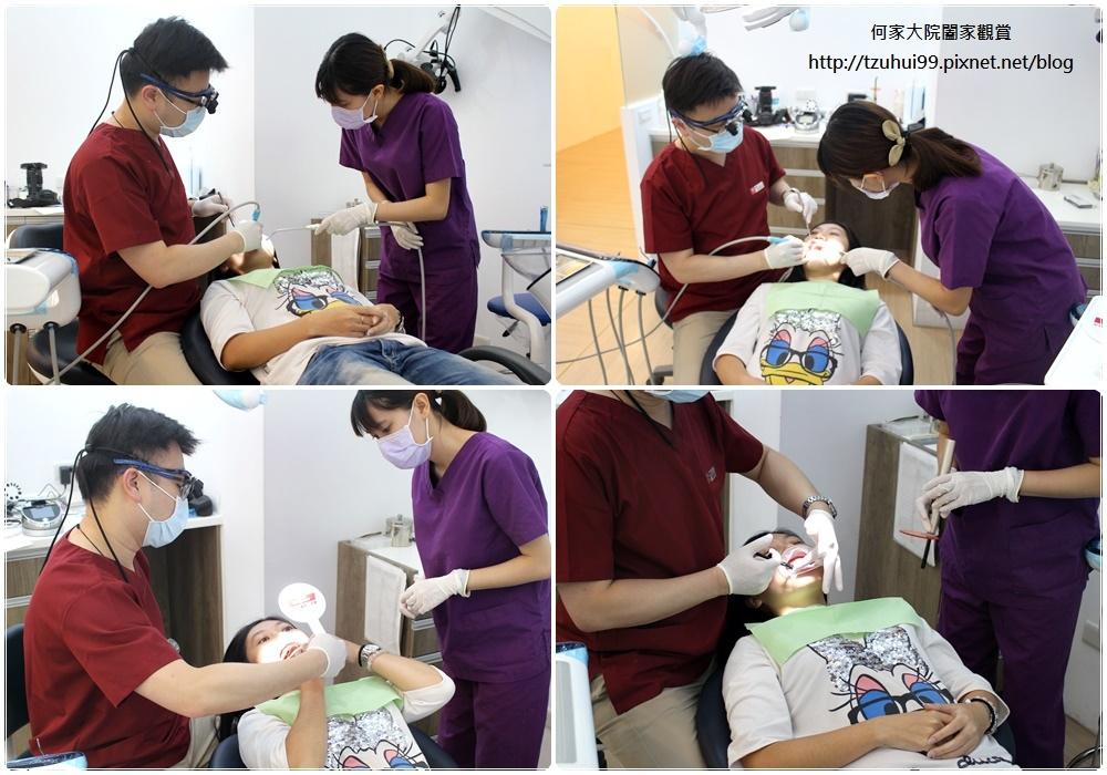 萊德美學牙醫診所(林口牙醫診所) 12.jpg