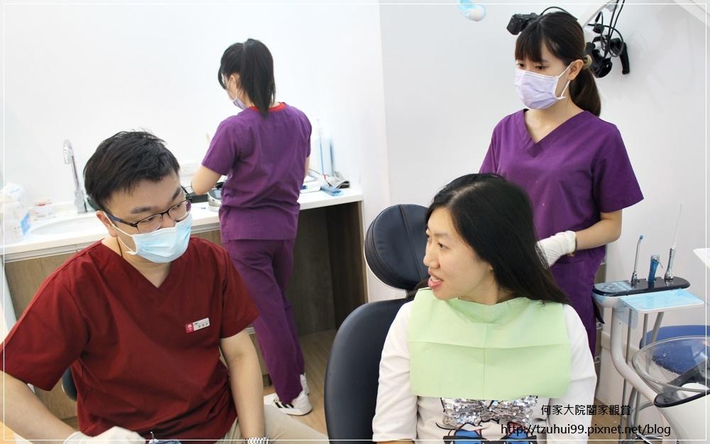 萊德美學牙醫診所(林口牙醫診所) 13.JPG