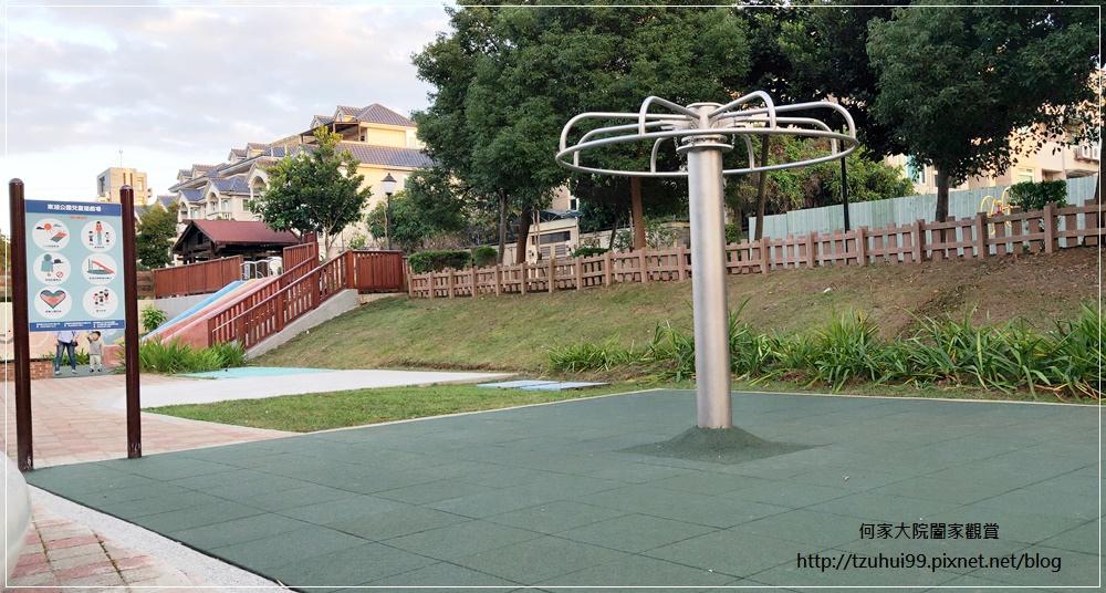 林口東湖公園(彩色磨石子溜滑梯+大象水幫浦+全台第一座旋轉飛行)林口衛星&鄰里公園 05.jpg