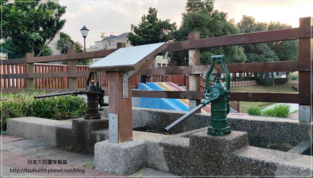 林口東湖公園(彩色磨石子溜滑梯+大象水幫浦+全台第一座旋轉飛行)林口衛星&鄰里公園 15.jpg