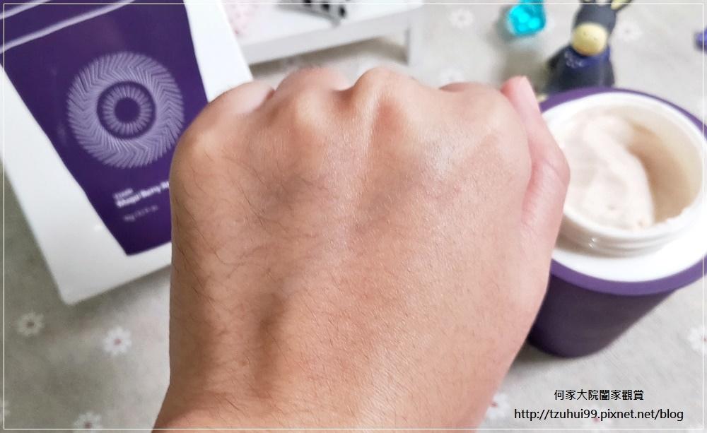 HARUHARU奇蹟活氧煥顏馬基莓特強保濕乳霜&保濕面膜(韓國熱銷保養品) 12.jpg