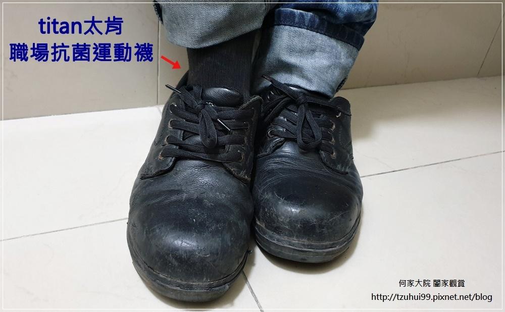 titan太肯(生活運動襪&職場抗菌運動襪) 18.jpg