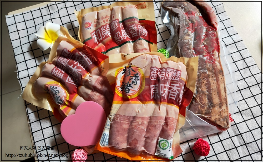 (宅配美食)和榮意產銷履歷原味香腸+紹興酒香腸+古早味鹹豬肉 01.jpg