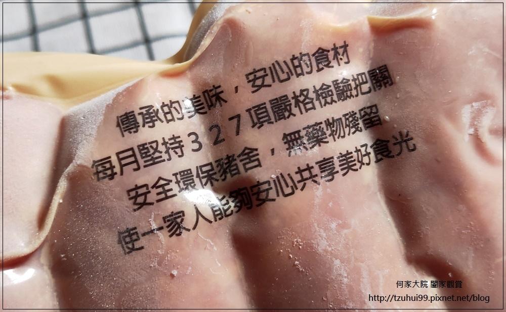 (宅配美食)和榮意產銷履歷原味香腸+紹興酒香腸+古早味鹹豬肉 05-1.jpg