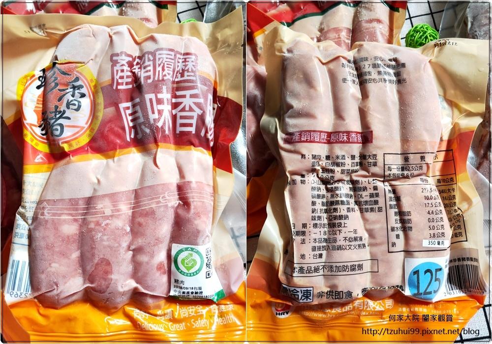 (宅配美食)和榮意產銷履歷原味香腸+紹興酒香腸+古早味鹹豬肉 04.jpg