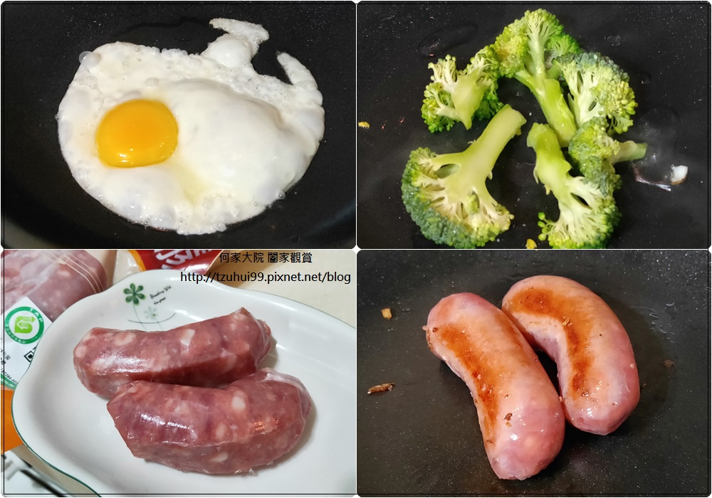 (宅配美食)和榮意產銷履歷原味香腸+紹興酒香腸+古早味鹹豬肉 11.jpg