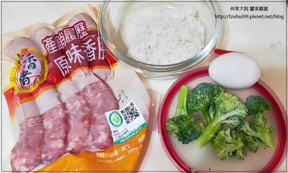 (宅配美食)和榮意產銷履歷原味香腸+紹興酒香腸+古早味鹹豬肉 10.jpg