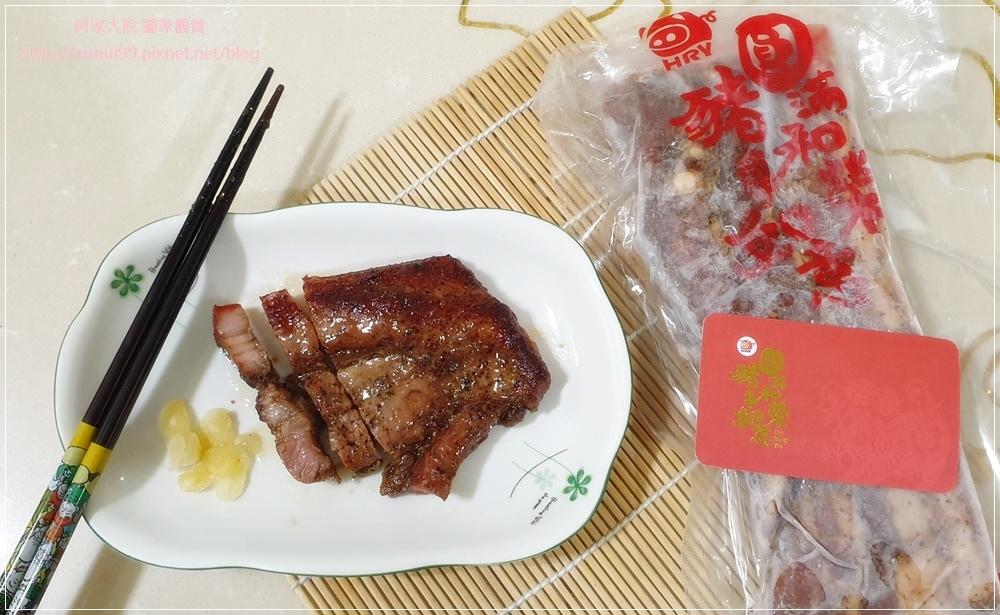 (宅配美食)和榮意產銷履歷原味香腸+紹興酒香腸+古早味鹹豬肉 18.jpg