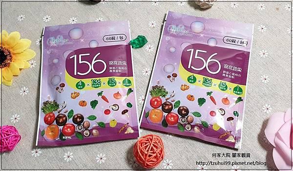 Befit 156窈窕蔬果酵素錠 01.jpg
