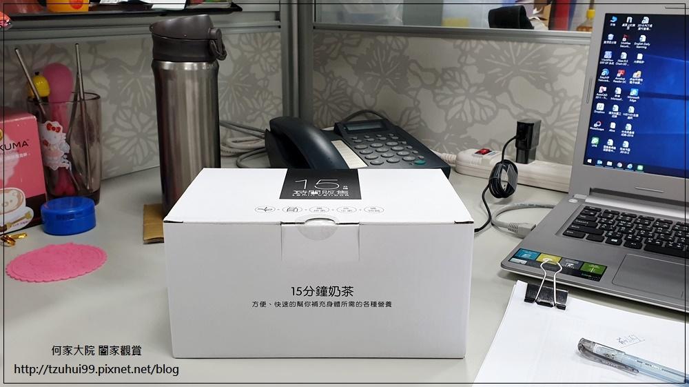 時間販售 15分鐘奶茶(六入裝) 01.jpg