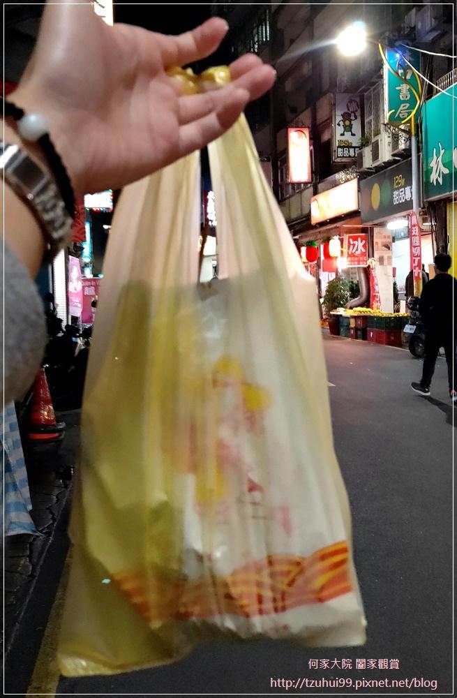 Pu嚨共串燒炭烤店(林口中正店) 11.jpg