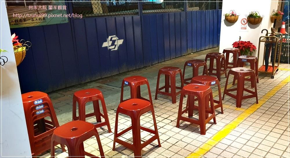 雙月食品社(新北中和店)養生健康餐點&月子餐首選 00-1.jpg