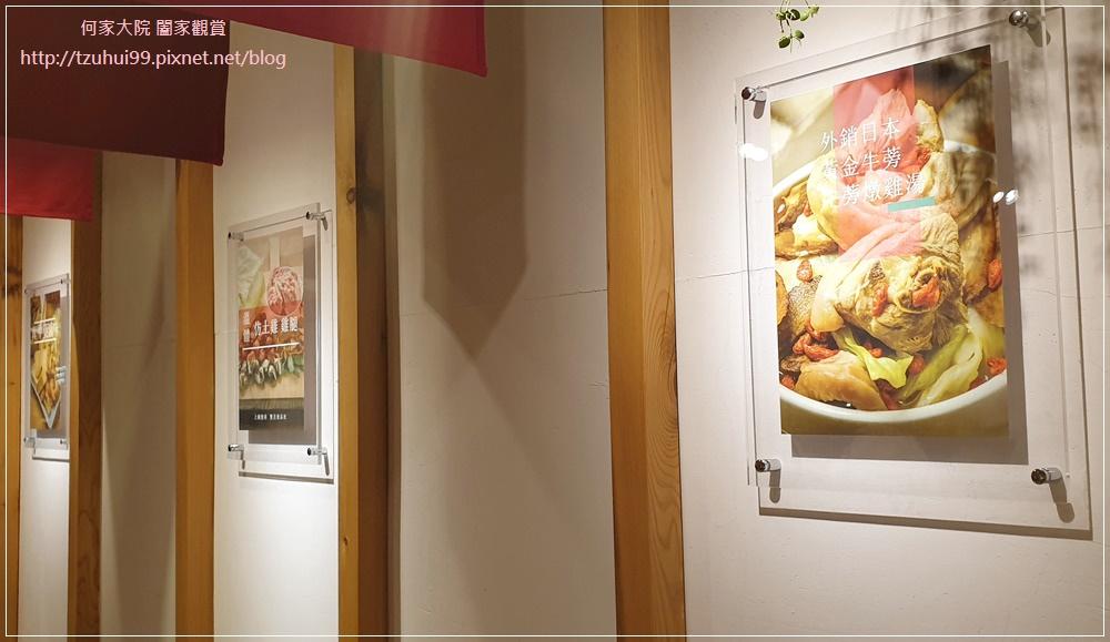 雙月食品社(新北中和店)養生健康餐點&月子餐首選 07.jpg
