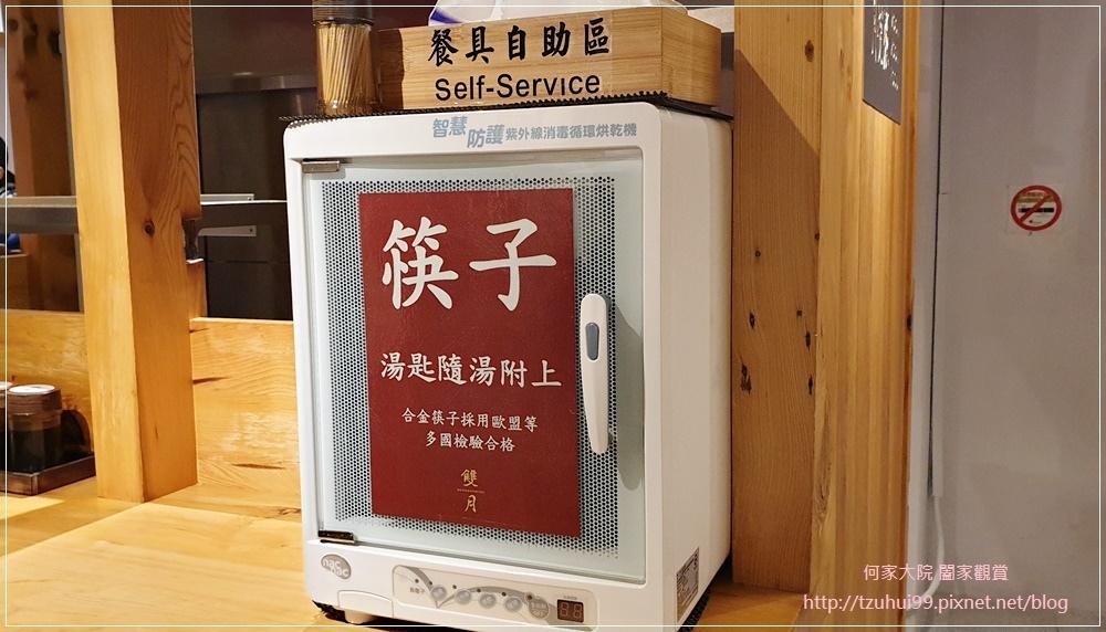 雙月食品社(新北中和店)養生健康餐點&月子餐首選 07-2.jpg