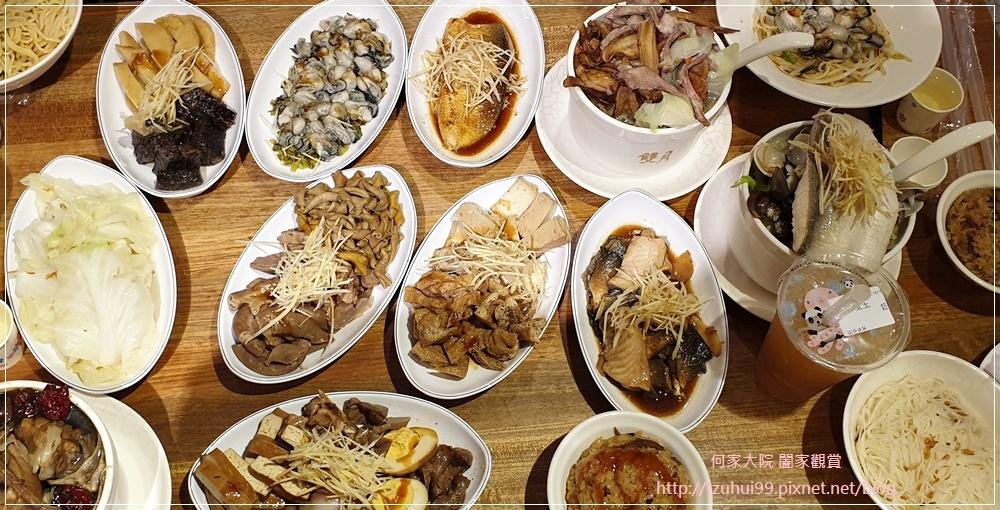 雙月食品社(新北中和店)養生健康餐點&月子餐首選 08.jpg