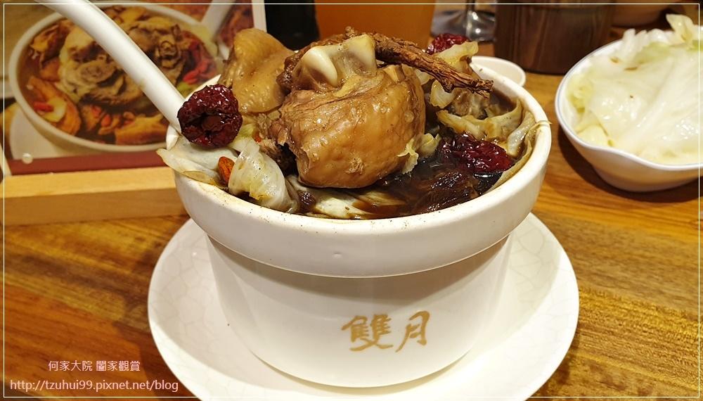 雙月食品社(新北中和店)養生健康餐點&月子餐首選 11.jpg