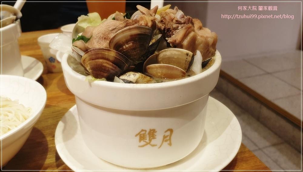 雙月食品社(新北中和店)養生健康餐點&月子餐首選 14.jpg