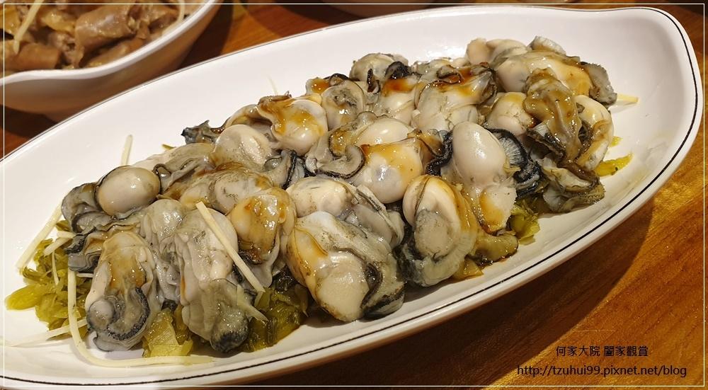 雙月食品社(新北中和店)養生健康餐點&月子餐首選 28.jpg