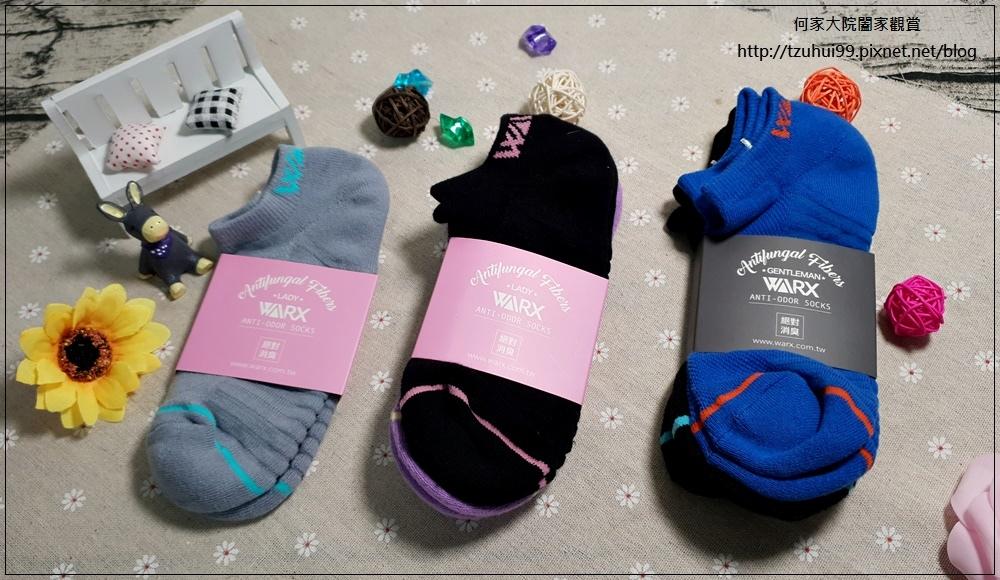 WARX 機能服飾,運動首選「運動襪」二刀流 氣流循環運動襪 01.jpg