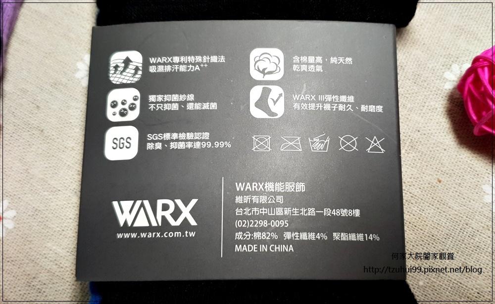 WARX 機能服飾,運動首選「運動襪」二刀流 氣流循環運動襪 04.jpg