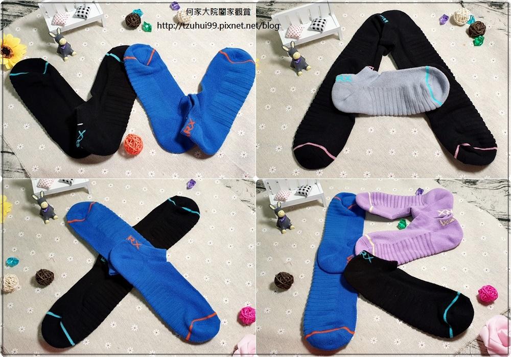 WARX 機能服飾,運動首選「運動襪」二刀流 氣流循環運動襪 22.jpg