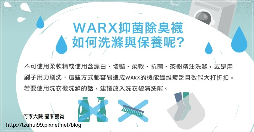 WARX 機能服飾,運動首選「運動襪」二刀流 氣流循環運動襪 23