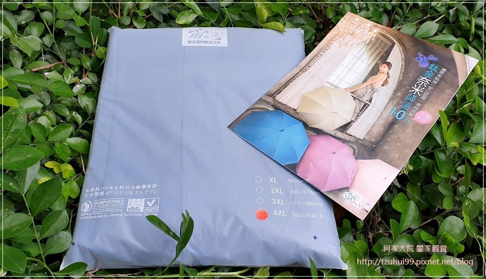 台灣雨之情雙層防潑水高機能風雨衣 01.jpg