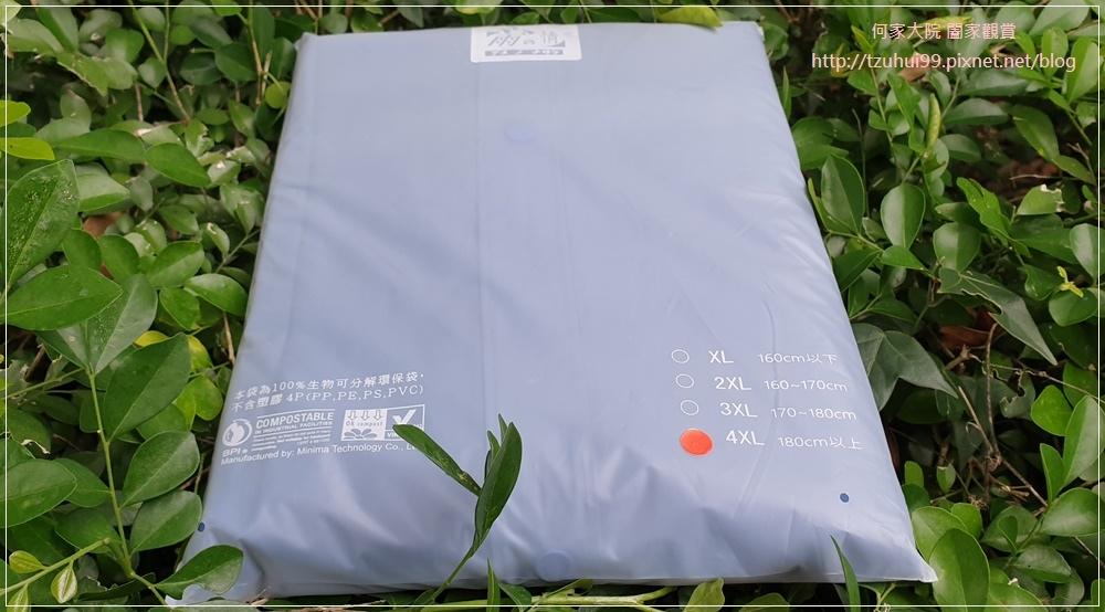 台灣雨之情雙層防潑水高機能風雨衣 01-1.jpg