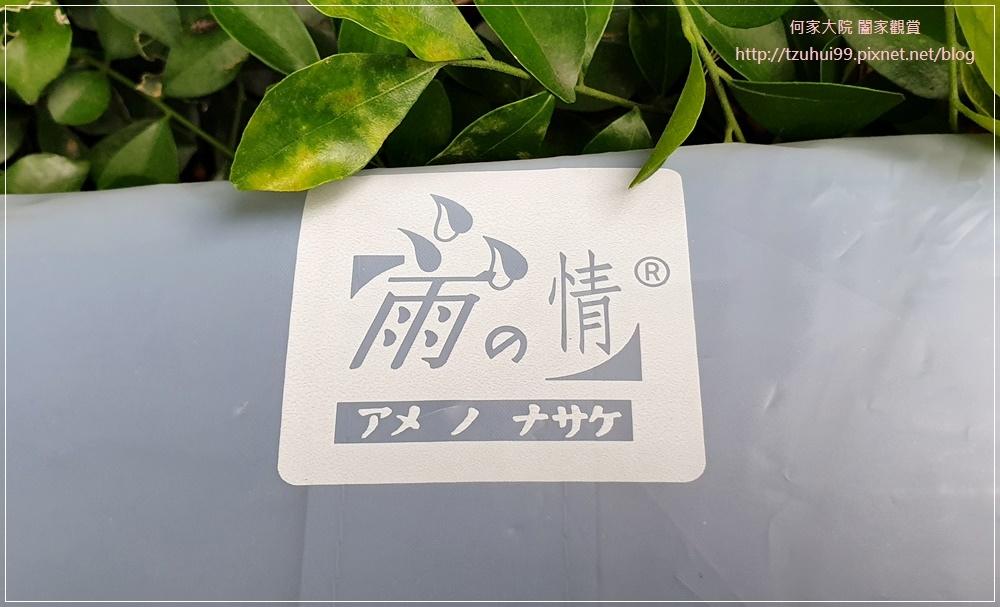 台灣雨之情雙層防潑水高機能風雨衣 02.jpg