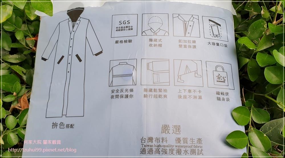 台灣雨之情雙層防潑水高機能風雨衣 07.jpg