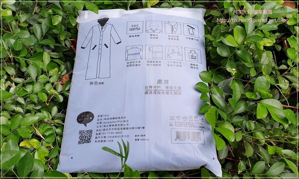 台灣雨之情雙層防潑水高機能風雨衣 05.jpg