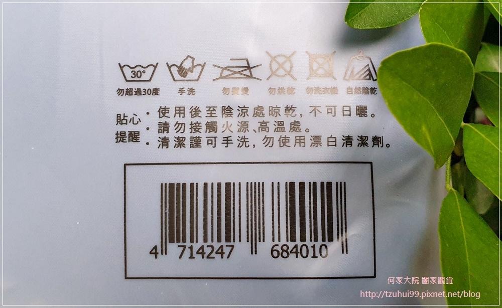 台灣雨之情雙層防潑水高機能風雨衣 08.jpg