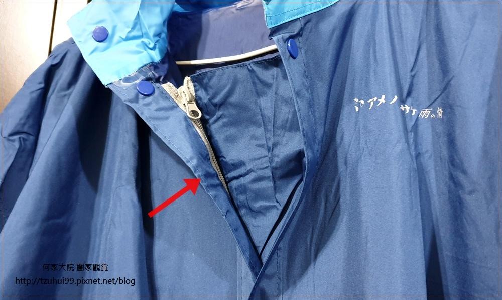 台灣雨之情雙層防潑水高機能風雨衣 12.jpg