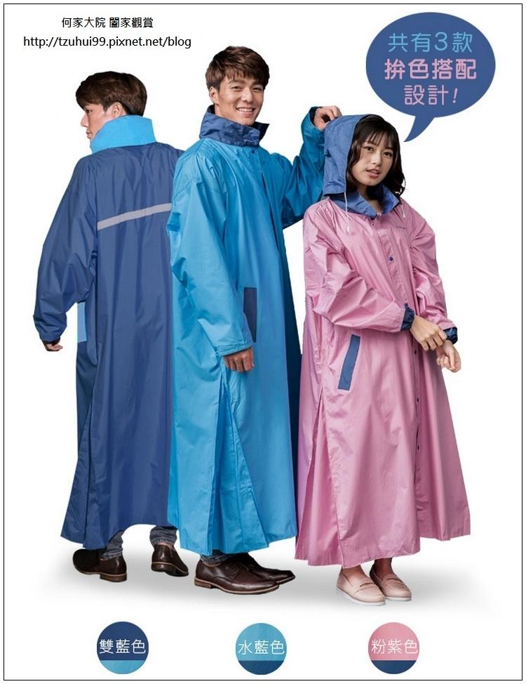 台灣雨之情雙層防潑水高機能風雨衣 21.jpeg