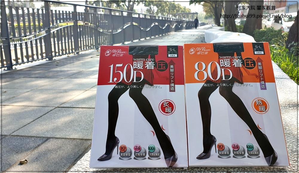 蒂巴蕾 暖著壓天鵝絨褲襪(80D&150D) 01.jpg