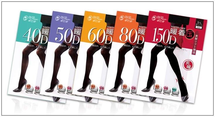 蒂巴蕾 暖著壓天鵝絨褲襪(80D&150D) 01-1.jpg