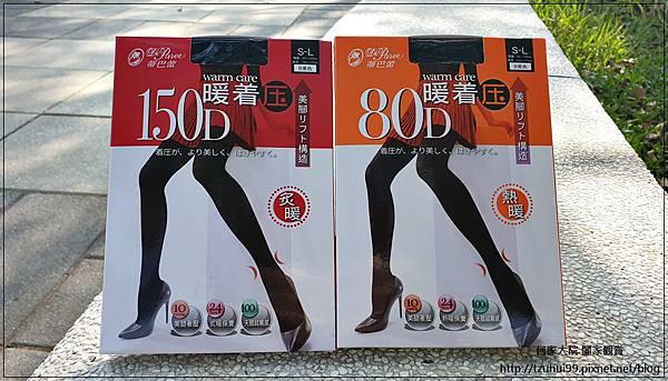 蒂巴蕾 暖著壓天鵝絨褲襪(80D&150D) 02.jpg